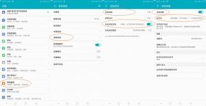 【评测骑士团】荣耀note10的语音功能你都会用吗?,荣耀Note10-花粉俱乐部
