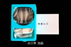 【小三爷出品】全触控大彩屏,新鲜出炉的荣耀手环4开箱,荣耀手环4-花粉俱乐部