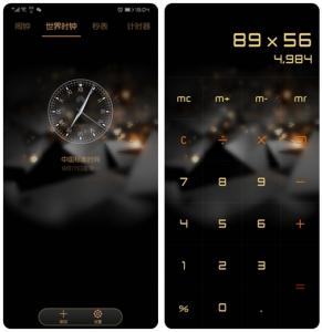 【主题爱好者】荣耀8X Max-品质-适配EMUI8.1刘海屏,主题爱好者-花粉俱乐部