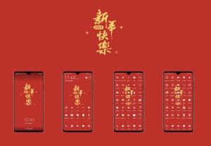 新年特别版主题《中国红》,主题爱好者-花粉俱乐部