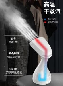 在家就能干洗护理衣物?忍不住安利这款挂烫机!,荣耀亲选-花粉俱乐部