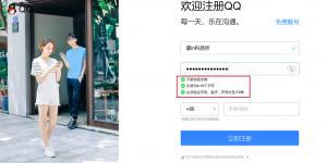 为什么设置密码时不支持使用中文?背后原因有这些…,华为P30系列-花粉俱乐部