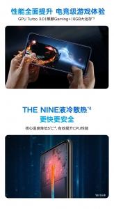 一张图带你看懂 锐科技#荣耀9X#系列,荣耀9X-花粉俱乐部