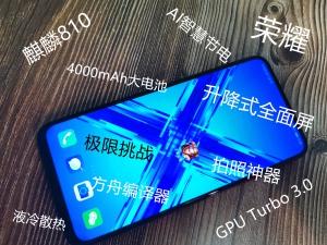 #荣耀9X电量极限大挑战#苦练30年的手速也被这台手机玩残了,荣耀9X-花粉俱乐部