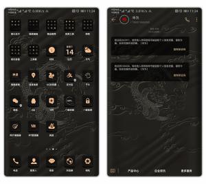 """【主题爱好者】""""龙""""EMUI9.1全局主题 适配图标3000+,主题爱好者-花粉俱乐部"""