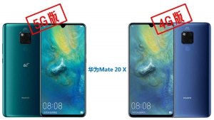 5G时代的领军者,国内第一款5G手机-华为Mate 20 X 5G版上手初...,华为Mate20 X (5G)-花粉俱乐部