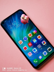 看了这六个优势,我才知道荣耀20S成为手机新宠的原因,荣耀20系列-花粉俱乐部
