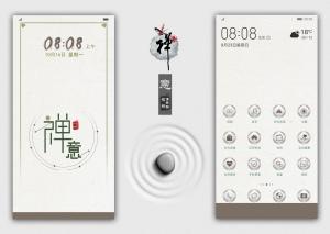 明镜止水 皓月禅心【禅意生活Zen1.0】,主题爱好者-花粉俱乐部