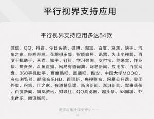 华为与荣耀包揽AI跑分排行榜前五 | 华为M6全面开放EMUI9.1升级,华为Mate30系列-花粉俱乐部
