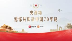锦绣河山千万里,官方粉丝十四亿——阿中,生日快乐!,荣耀20系列-花粉俱乐部