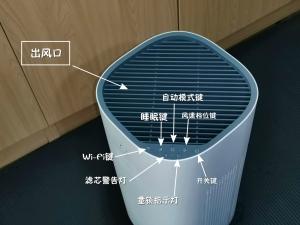 灭菌除醛+强悍净化,新款华为720空气净化器身材更灵巧!,HiLink生态产品-花粉俱乐部