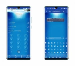 【主题爱好者】IPhone彩色版-登陆EMUI10.0,主题爱好者-花粉俱乐部