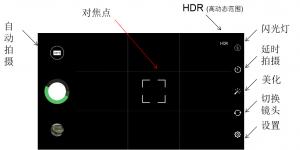 """【教程】手机也能拍出""""大片"""",花粉随手拍-花粉俱乐部"""