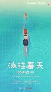 资讯 | 华为Mate30 Pro挑战水下电影,裸机下水,这成片效果如何?,华为Mate30系列-花粉俱乐部