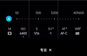 荣耀V30相机专业模式简介,荣耀V30系列-花粉俱乐部