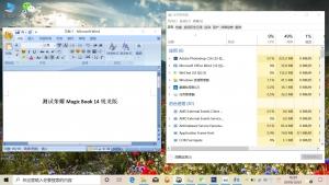 轻薄至上,兼具生产力与娱乐性能的笔记本:荣耀MagicBook(下),MagicBook 14-花粉俱乐部