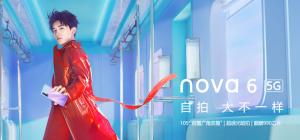 nova星人请接招,你的5G时代高清视频通话来了,华为nova6系列-花粉俱乐部