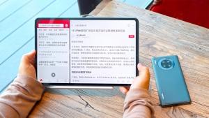 以Mate之名!华为MatePad Pro上手测评:未来已来,重构平板体验,华为 MatePad系列-花粉俱乐部