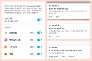 #不E样的心机体验#荣耀9X还想升值?只需认准EMUI10!,EMUI 10/Magic UI 3-花粉俱乐部