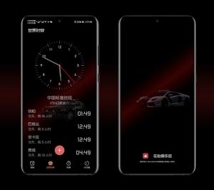 【主题爱好者】红黑主题《Police Car》 适配EMUI10,主题爱好者-花粉俱乐部