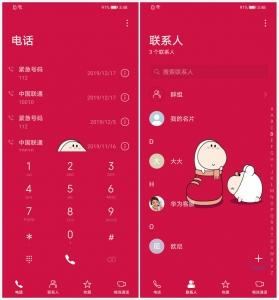 【主题爱好者】 全局主题名:鼠年大吉 鼠你有钱 视频锁屏 支持EMUI10-9.0等,主题爱好者-花粉俱乐部