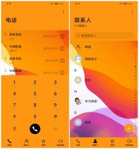 主题爱好者】 全局主题名:七彩炫橙 视频锁屏 支持EMUI10-9.0等,主题爱好者-花粉俱乐部