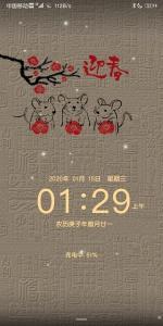 【主题爱好者】简约全局《福鼠迎春》 祝鼠年吉星高照、万事如意,主题爱好者-花粉俱乐部