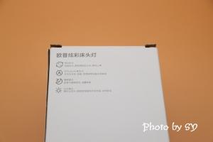 【HUAWEI HiLink】欧普炫彩床头灯:让生活多一点色彩,更多产品-花粉俱乐部