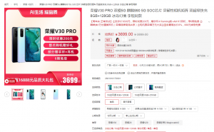 荣耀V30 PRO开箱视频,荣耀V30系列-花粉俱乐部