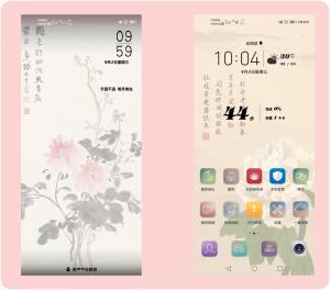主题 | 纸千层,墨千层,惟有牡丹真国色,开花时节动京城!,主题爱好者-花粉俱乐部