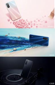极速5G 一触即达!华为畅享Z 5G新品来袭!,华为畅享Z-花粉俱乐部