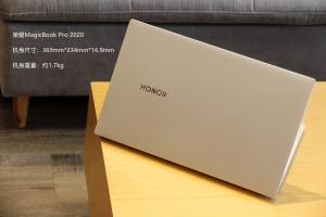 荣耀MagicBook Pro2020深度体验分享,隐藏属性太多惊喜连连!,MagicBook Pro-花粉俱乐部