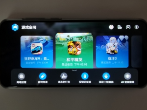 荣耀Play4T Pro游戏性能实测!Play不Play,数据说了算!,荣耀Play4T系列-花粉俱乐部