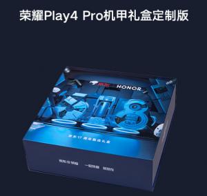 荣耀Play 4系列官宣:6月3日正式发布!,荣耀Play4系列-花粉俱乐部