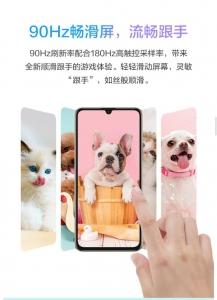 """5G手机门槛进一步降低?畅享系列的""""骄傲""""华为畅享Z横空出世!,华为畅享Z-花粉俱乐部"""