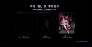 业界首款红外测温、麒麟990,荣耀Play 4 Pro重磅发布,2899元起,荣耀Play4系列-花粉俱乐部