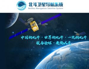 【AVW科普】中国北斗:已启用全球定位服务,我们如何使用手机北斗卫星导航?,华为Mate30系列-花粉俱乐部