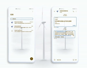 【主题爱好者】简约全局主题【风车】搭配圆角矩形框图标 附最新版QQ微信模块美化,主题爱好者-花粉俱乐部