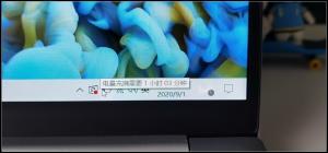 [老爷子评测]-荣耀MagicBook Pro 65W超级快充测试,MagicBook Pro-花粉俱乐部