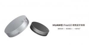 华为FreeGo便携式音箱发布   华为Mate40将支持66W快充,华为P40系列-花粉俱乐部