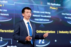 华为彭松:NetX2025 目标网规划,使能运营商商业成功,资讯快报-花粉俱乐部
