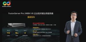 华为联合英特尔重磅上市最新一代FusionServer V6服务器,资讯快报-花粉俱乐部