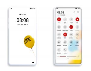 主题爱好者】 全局主题:简约 气球 百变锁屏 支持EMUI11-9.0等,主题爱好者-花粉俱乐部