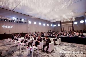 2020年第一届中国(南昌)城市智慧视觉产业峰会成功举办,花粉头条-花粉俱乐部