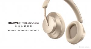 #HUAWEI Mate 40系列全球线上发布会#,一图读懂HUAWEI FreeBuds Studio无线头戴耳机!,华为 FreeBuds Studio 无线头戴耳机-花粉俱乐部