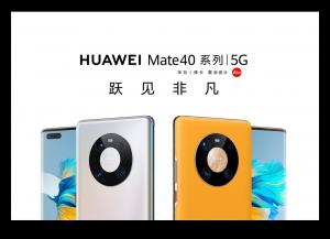 #HUAWEI Mate 40系列全球线上发布会#,一图读懂HUAWEI Mate 40系列!,华为Mate40系列-花粉俱乐部