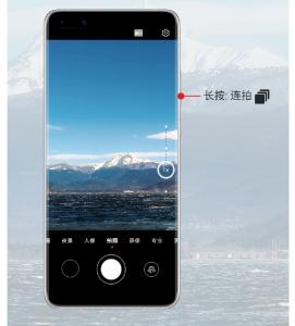 服务App | 音量键的5个隐藏功能,你了解多少个?,华为Mate30系列-花粉俱乐部