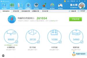 轻薄生产力标杆,荣耀MagicBook14 2020 锐龙R5版性能不俗,MagicBook 14-花粉俱乐部
