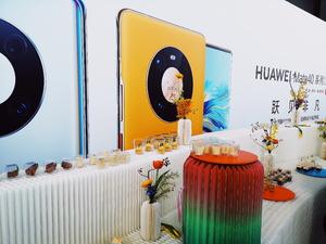 【花粉女生】HUAWEIMate40系列发布会 跃见非凡,花粉随手拍-花粉俱乐部