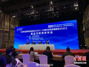 快讯 | 报告称全球5G网络三分之一来自中国技术,华为第一,花粉头条-花粉俱乐部